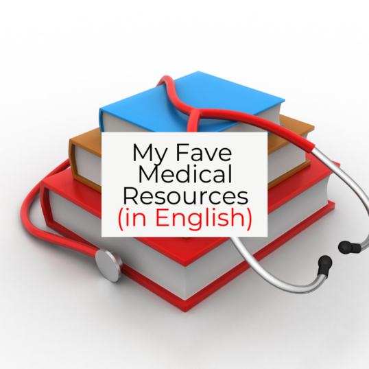 My Favorite Medical Resources